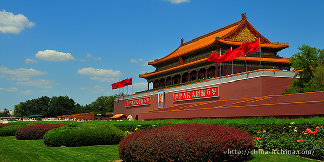 china-icchina-famous-place-beijing-best-1